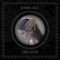 Gika, Ioanna