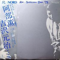 Abe, Kaoru