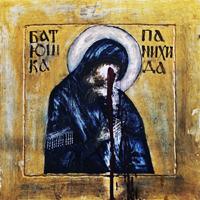 Batushka (Krys)
