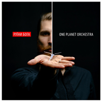 One Planet Orchestra