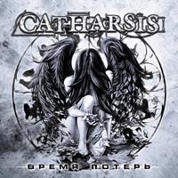 Catharsis (RUS)