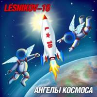 Lesnikov-16