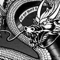 Behemoth (SWE)