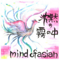 Mind Of Asian