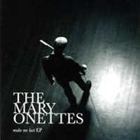 Mary Onettes