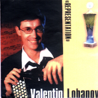 Lobanov, Valentin
