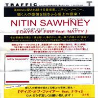 Sawhney, Nitin