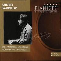 Gavrilov, Andrei