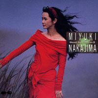 Nakajima, Miyuki