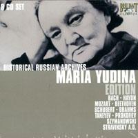 Yudina, Maria
