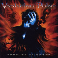 Vanishing Point (AUS)