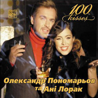 Пономарьов, Олександр