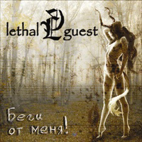 Lethal Guest