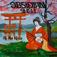 Obsidian Shell