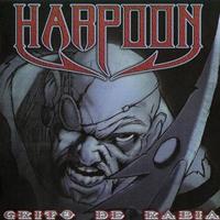 Harpoon (ARG)