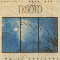 Sunazaki, Tomoko