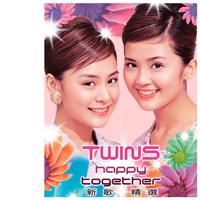 Twins (HKG)