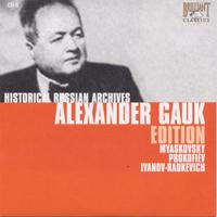 Гаук, Александр