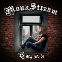 MonaStream