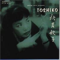 Akiyoshi, Toshiko