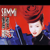Passion — Cheng, Sammi (Sammi Cheng) download mp3 ...