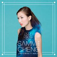 Cheng, Sammi