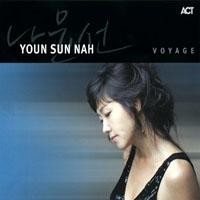 Na Yoon-sun