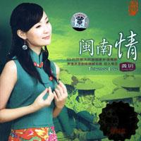 Yue, Gong