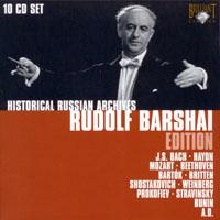 Barshai, Rudolf