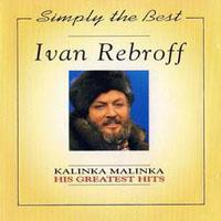 Rebroff, Ivan