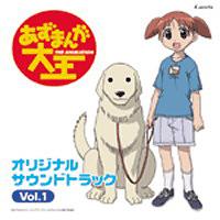 Soundtrack - Anime