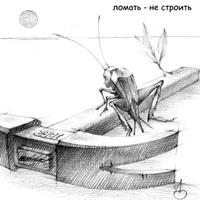 Умка и Броневичок