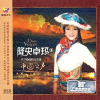 Jiang Yang Zhuo Ma