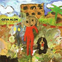 Alon, Geva