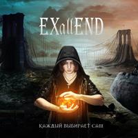 EXallEND