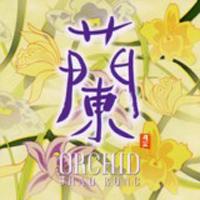 Pacific Moon (CD series)