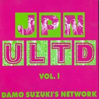 Suzuki, Damo