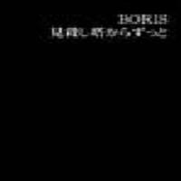 Boris (JPN)