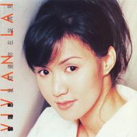Lai, Vivian