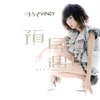 Vincy Chan