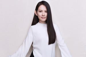 Wang, Diana