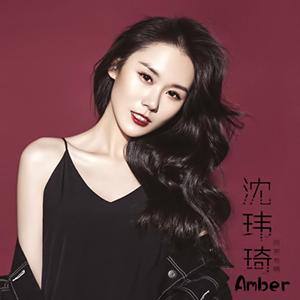 Qi, Shen Wei
