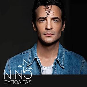 Nino (GRC)