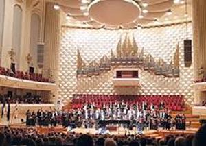 Estonian National Symphony Orchestra