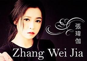 Zhang Wei Jia