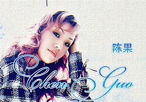 Guo, Chen