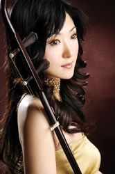 Hong-Mei, Yu