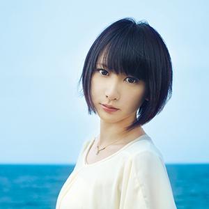 Aoi, Eir