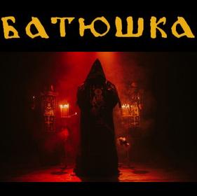 Batushka (POL)