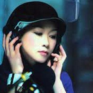 Ting, Lei